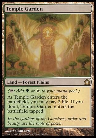 templegarden