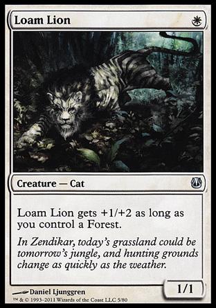 loamlion