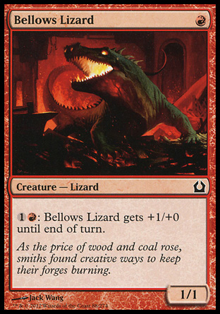 bellowslizard
