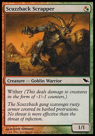 scuzzbackscrapper